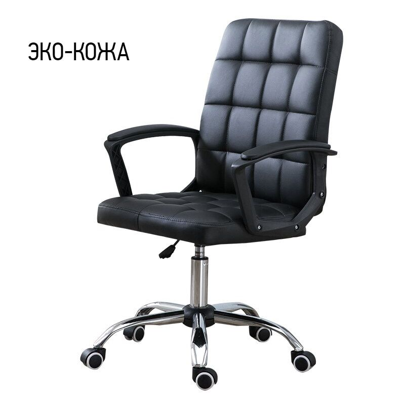 Shipping Computer Chair Game Chair Office Chair Lift Swivel Chair In 2020 Office Chair Computer Chair Chair Lift