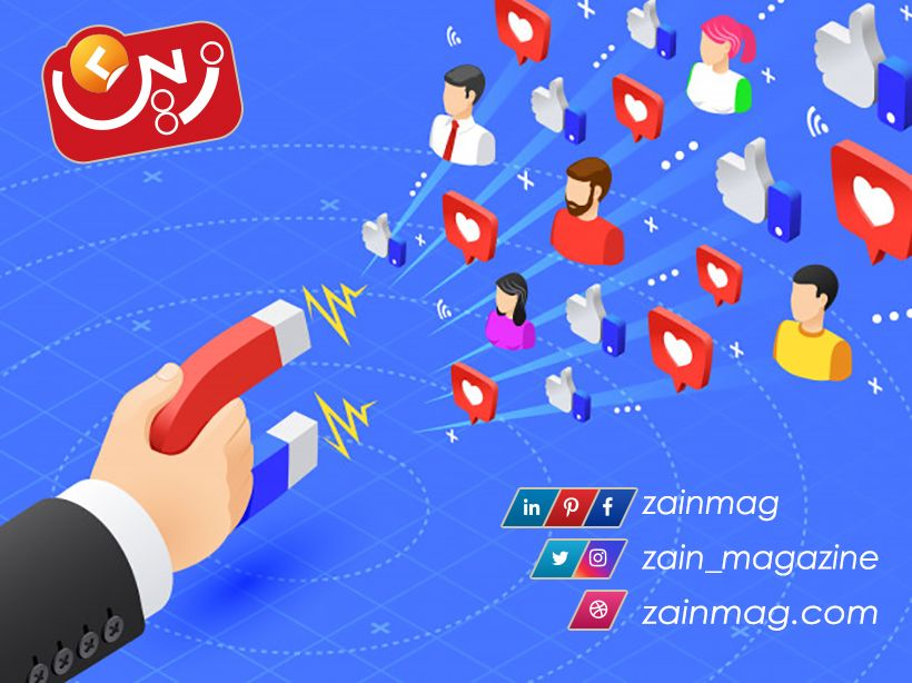 تابعونا على وسائل التواصل الاجتماعي Social Media Magazine Social