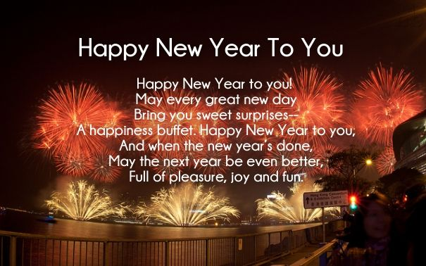 Happy New Year 2016 Love Poems for Her | Cute Love Quotes ...