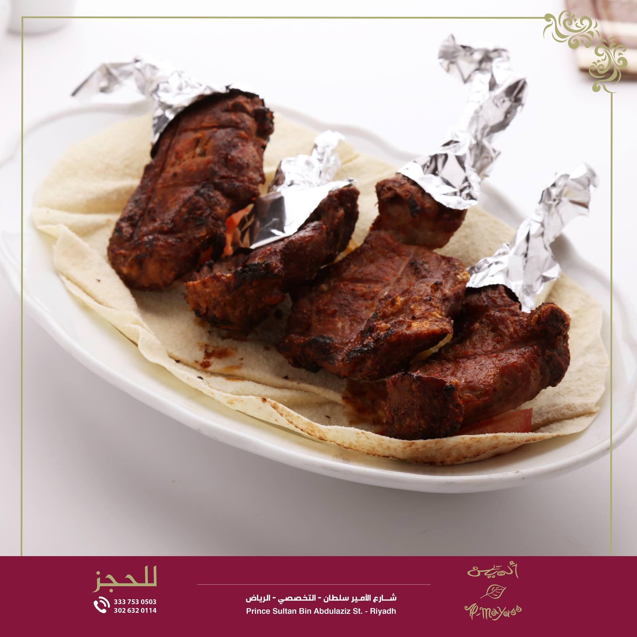 ريش غنم ألمياس استشعر المذاق الطازج Cuisine Food Old Recipes