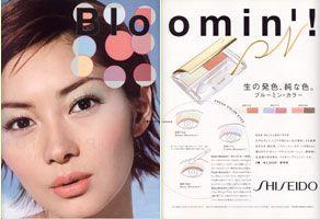 ピエヌ Bloomin! | love shiseid...