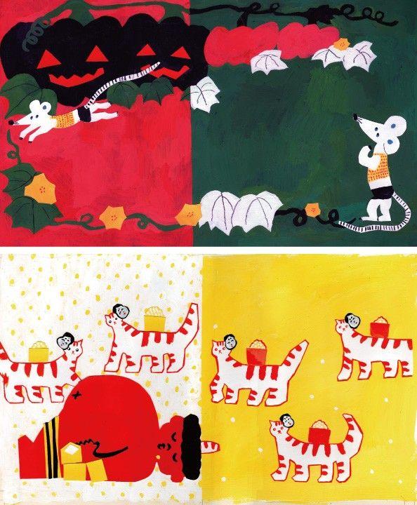 Illustrators Tsushin : PROFILE : MIZUKI GOTO