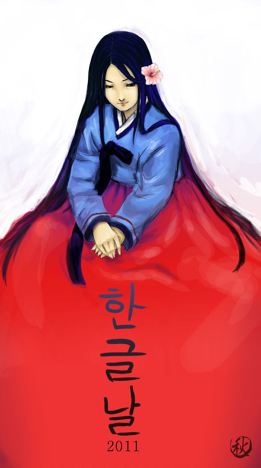 Hangul Day by AkiDead on deviantART Korean traditional