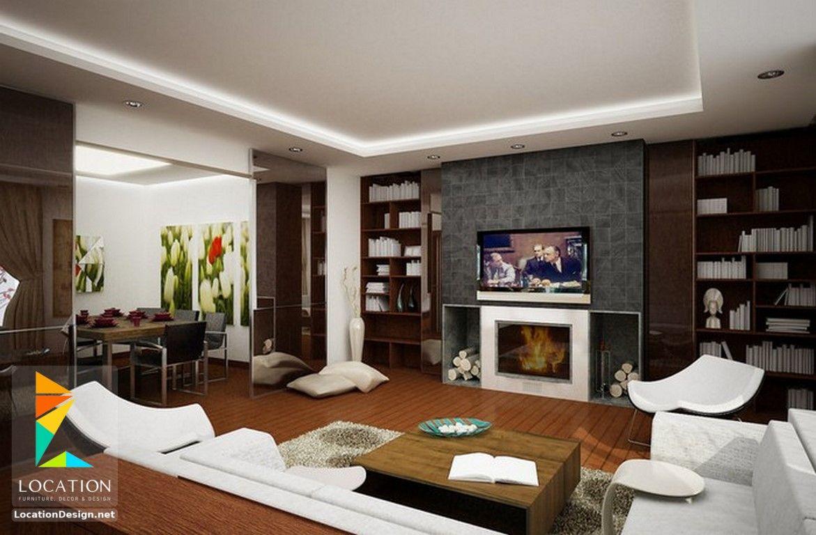 احدث كتالوج صور غرف معيشة مودرن 2017 2018 تصاميم غرف معيشة صغيرة Latest Living Room Designs Small Living Room Design Living Room Designs