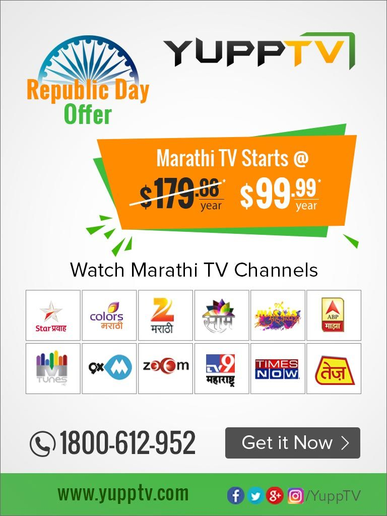 Pickup The Best Offers Of Yupptv On This Republic Day Sale Peace Tv Republic Day Tv Channels