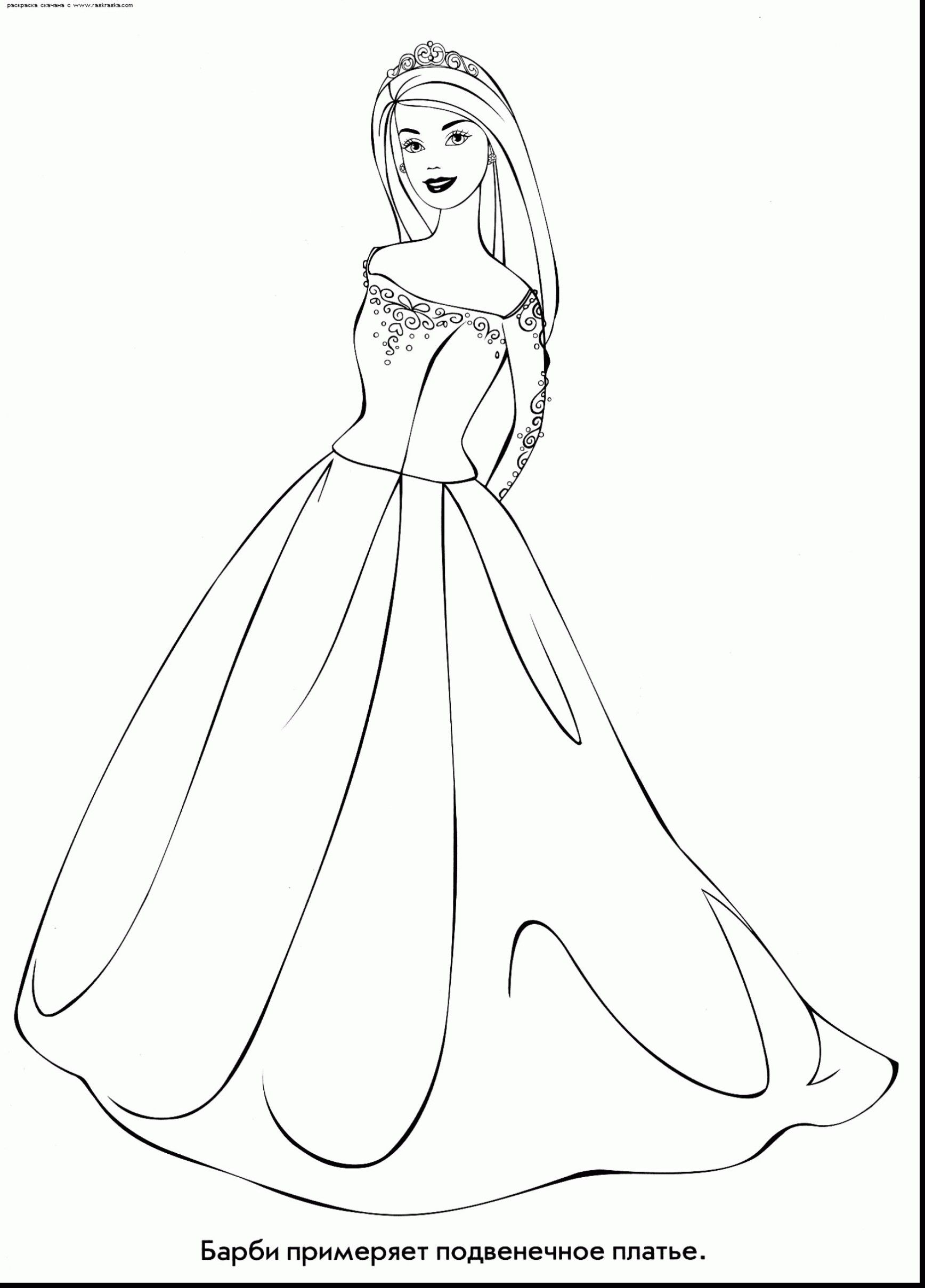 Beautiful Dress coloring page | Free Printable Coloring Pages | 2418x1736