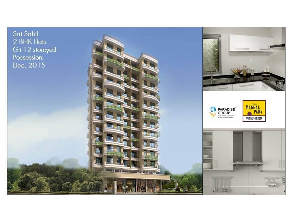 Book your dream home with Sai Sahil. It has 2 BHK flats. Possession: Dec, 2015  To know more about Sai Sahil log on to : www.paradisegroup.co.in  #TimesMangalParv #TimesProperty #HomeFest2015 #ParadiseGroup #CashPrize