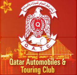 Qatar Automobile & Touring Club