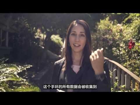 三星手环实测 科技数码视频翻译demo_ 特兰斯科