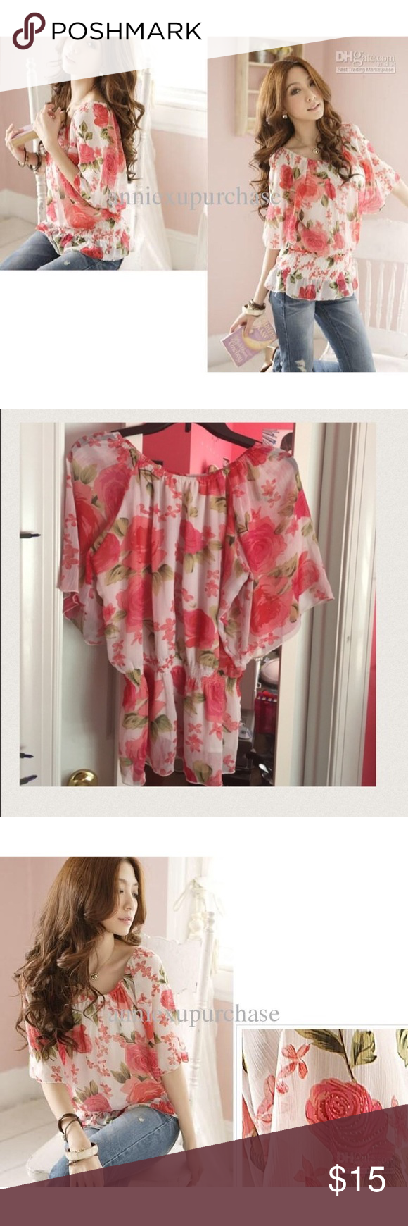 Allegra K blouse This blouse is beautiful for the summer. Pair it up with a cute skinny and flats, it would be perfect! Willing to negotiate price. Everything in my closet must go. Only been worn once. No stains or damages. Looks brand new. Allegra K  Tops Blouses