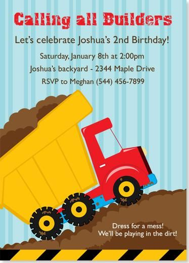 dump truck birthday invitation love the dress for a mess part