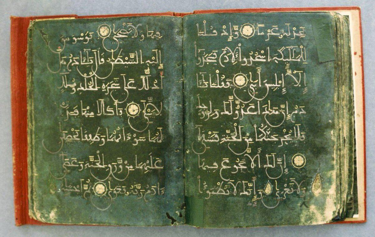 Qur'an written with liquid silver on green paper, Morocco, 15th/16th century.