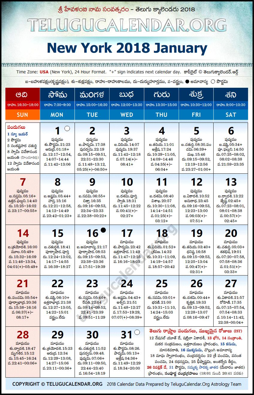 Calendar October 2017 - January 2019 January 2019 Calendar Telugu Festival   150+ January 2019 Calendar