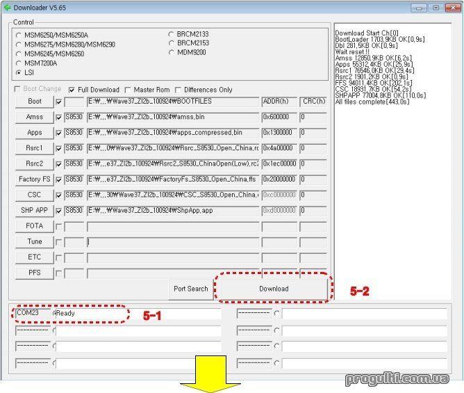 Samsung s5230 инструкция скачать