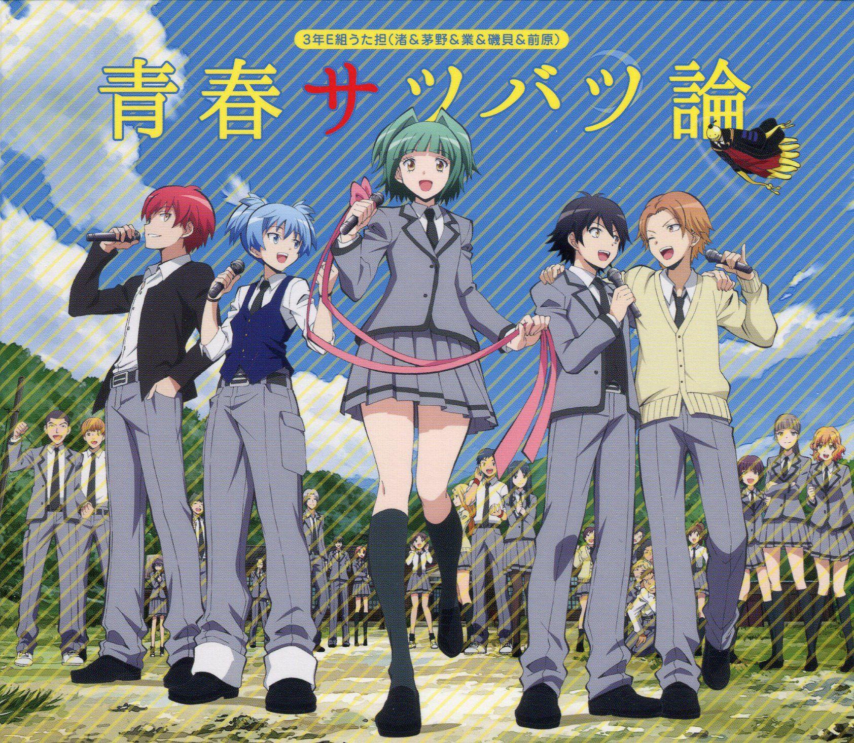 Ansatsu Kyoushitsu Dibujos Anime Manga Dibujos De Anime Arte Anime