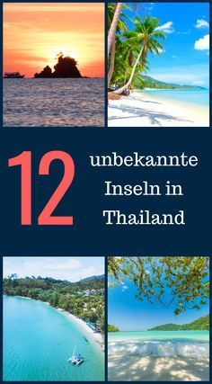 Photo of 12 unknown islands in Thailand that you probably don't know yet