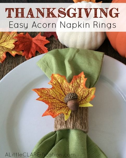 Diy thanksgiving acorn napkin rings pinterest paper towel diy thanksgiving acorn napkin rings made with paper towel holders and just a few supplies solutioingenieria Gallery