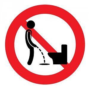 Sticker Verboden Naast De Wc Te Plassen Female Urinal Retail Logos