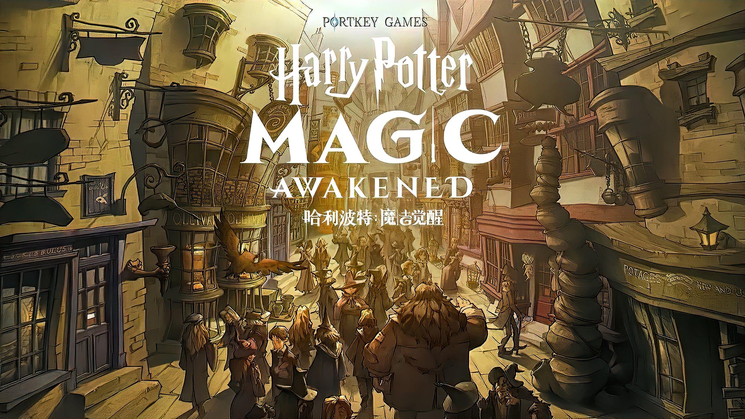 Harry Potter Magic Awakened Mobile Game In The Works L2pbomb Harry Potter Rpg Harry Potter Magic Rpg