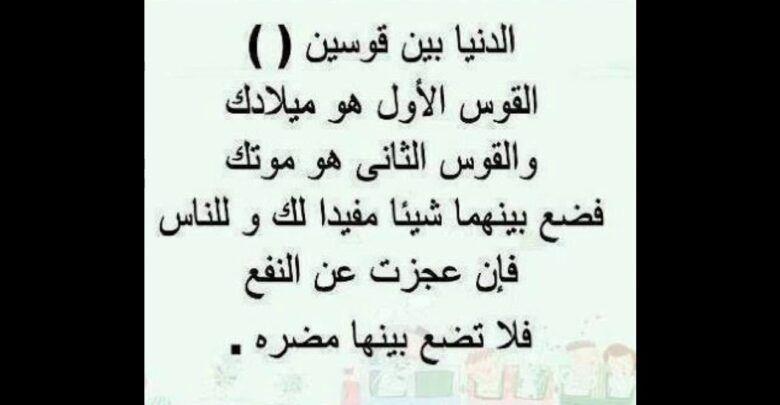 كيف تقضي يومك في طاعة الله تعالى Math Arabic Calligraphy Math Equations