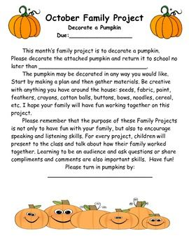 Family Projects Are A Great Way To Encourage Family Togetherness