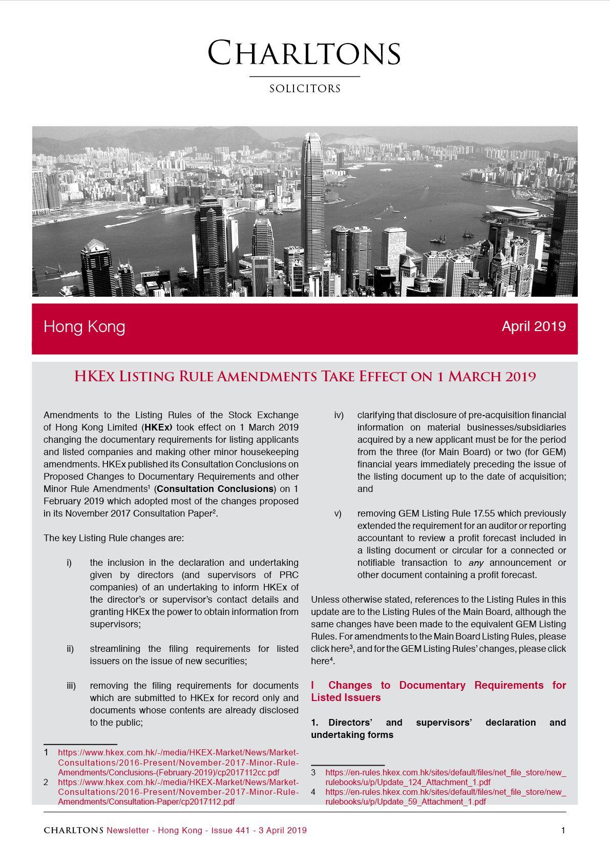 HKEx Listing Rule Amendments Take Effect on 1 March 2019