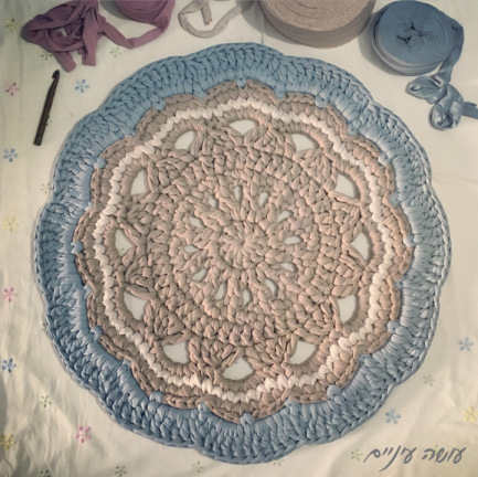 My giant - crochet doily rug pattern - by Osa Einaim || ענקי - שטיח ...