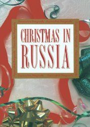 Christmas Around the World Book List FREEBIE - Clever Classroom Blog