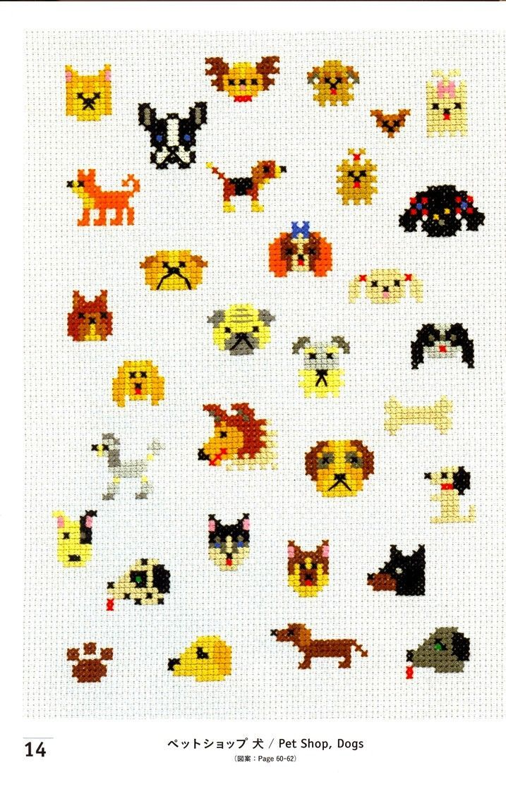 Cross stitch dogs mini pattern love