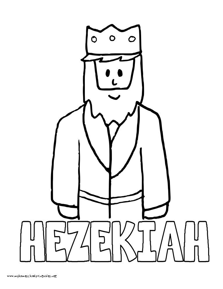 King Hezekiah Coloring Pages For Children 260 Jpg 765 990 Pixels