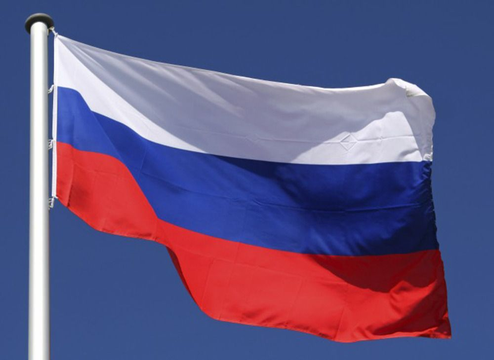 Russia Flags Hanging Big Russian National Flag For Festival The World Cup Banner Home Decoration Flag Russia Flag Flag Flag Country