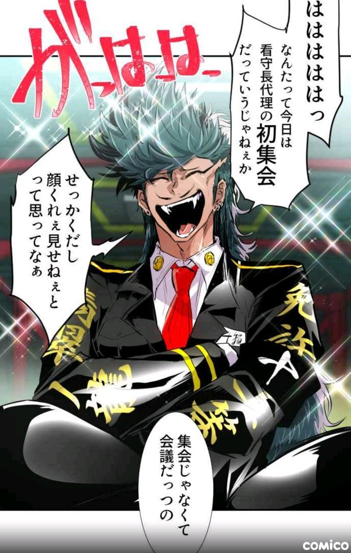 Pin by Alex Fox on なんばか Anime, Character, Manga