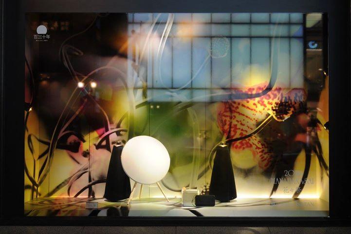 花々祭 2016 ISETAN HANABANASAI 蜷川実花 × ISETAN   本館ショーウィンドー 2016.2.17 wed -  http://isetanparknet.com/