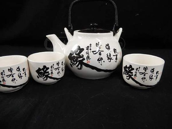 Vintage Black & White Oriental Style Tea Pot and by JENSTARDESIGNS