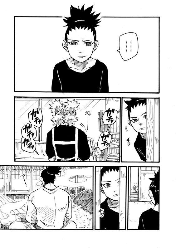 Topic naruto sasuke koen not the