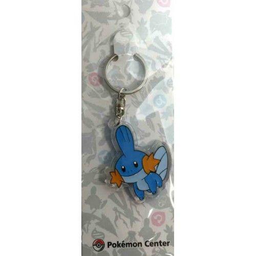 Pokemon Center 2014 Mudkip Character Keychain