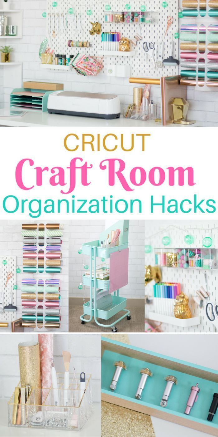 Cricut Craft and Sewing Room Organization Hacks images