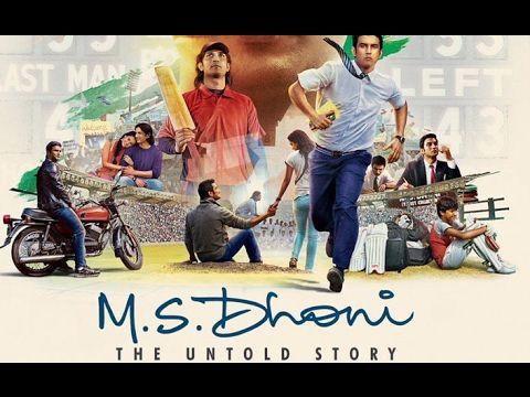 M.S.Dhoni || Official Trailer 2017 || Untold Story