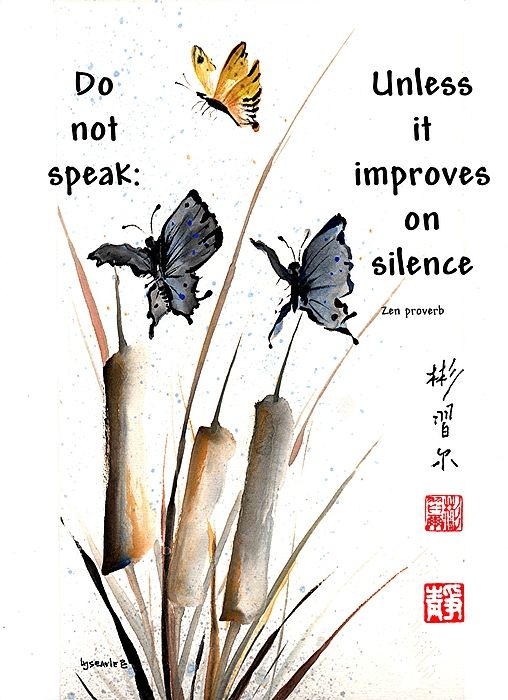 Echo of Silence with Zen proverb by Bill Searle