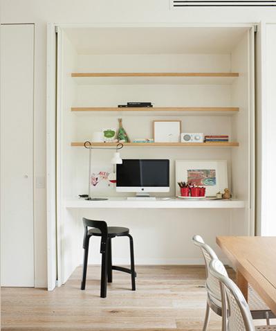 Les Bureaux Au Placard Home Office Space Home Office Design