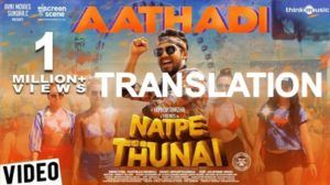 Aathadi Lyrics with Meaning Natpe Thunai Lyrics to ...