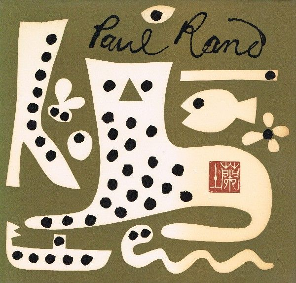 Paul Rand, monograph cover, 1953. He manipulated visual form (through shape, color, space, line, and value) and skillfullly analyzed communications content, reducing it to a symbolic essence without turning it sterile or dull, making him widely influential while still in his twenties.