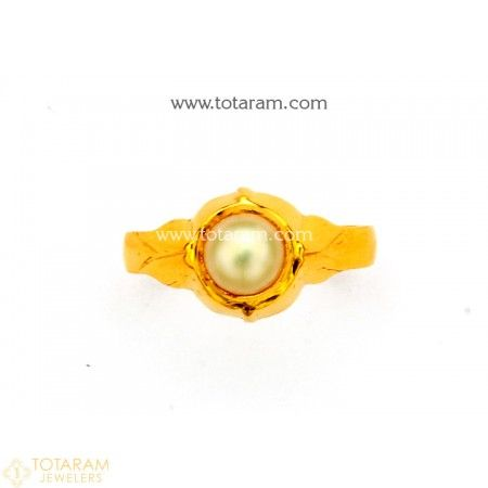 Gomed Stone Ring