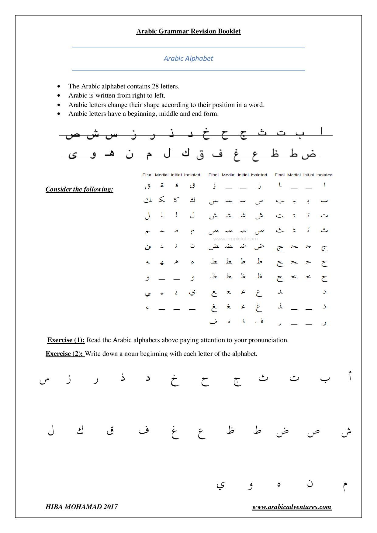 medium resolution of Arabic For Year 1 Worksheet   Printable Worksheets and Activities for  Teachers