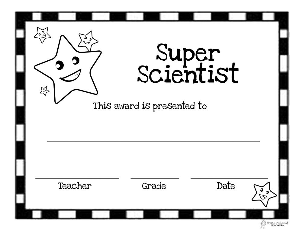 End Of The Year Awards For Your Classroom  Printable Certificates