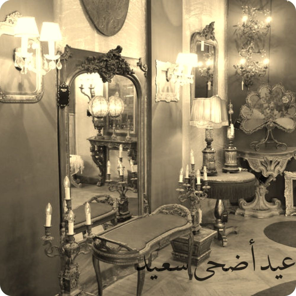Part of our Antiques Collection available at our Showroom www.Nihalzaki.com