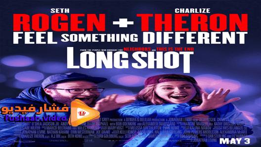 مشاهدة فيلم Long Shot 2019 مترجم Long Shot Full Movies Movies To Watch Online