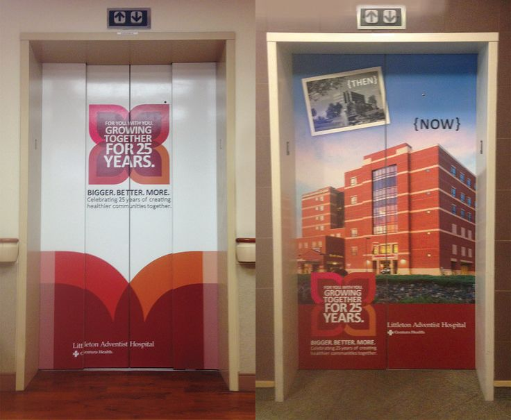 Lah 25 year anniversary elevator wraps 25 year