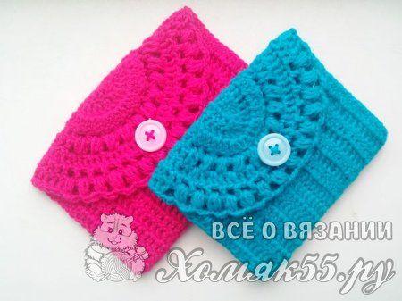 057fbc476ba6 Кошелек вязаный крючком | Crochet | Purses, Crochet hats и Wallet