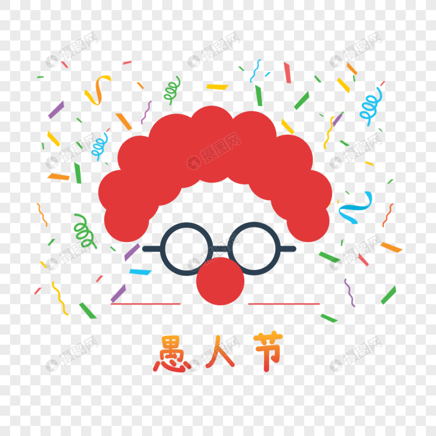 April Fools Day Joker April Fool S Day Clown Atmosphere Funny Red Nose Funny